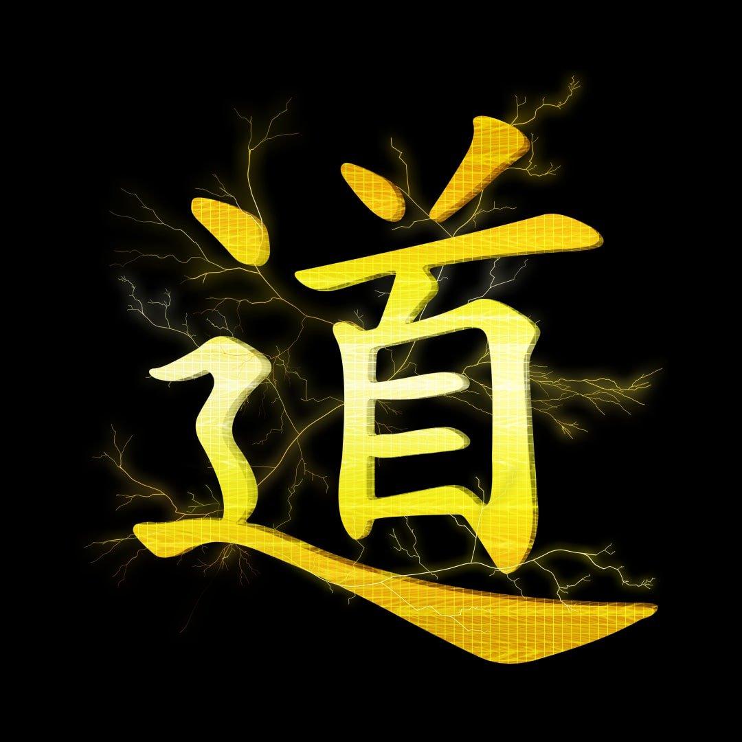 dai tao symbol primal alchemy