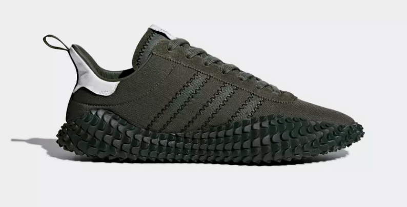SIDE VIEW ADIDAS ORIGINALS X C.P. COMPANY KAMANDA