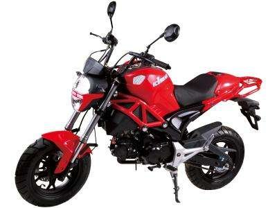 Ice Bear Little Monster 125cc Red