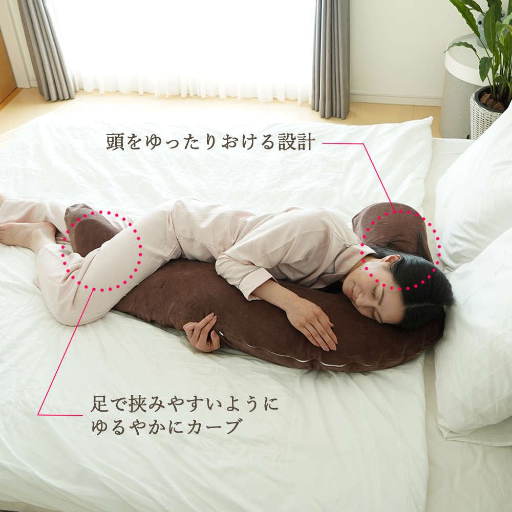 抱き枕の形状