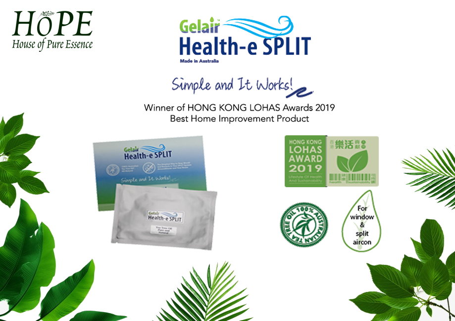Gelair Health-e Split Won The Hong Kong LOHAS Awards 2019