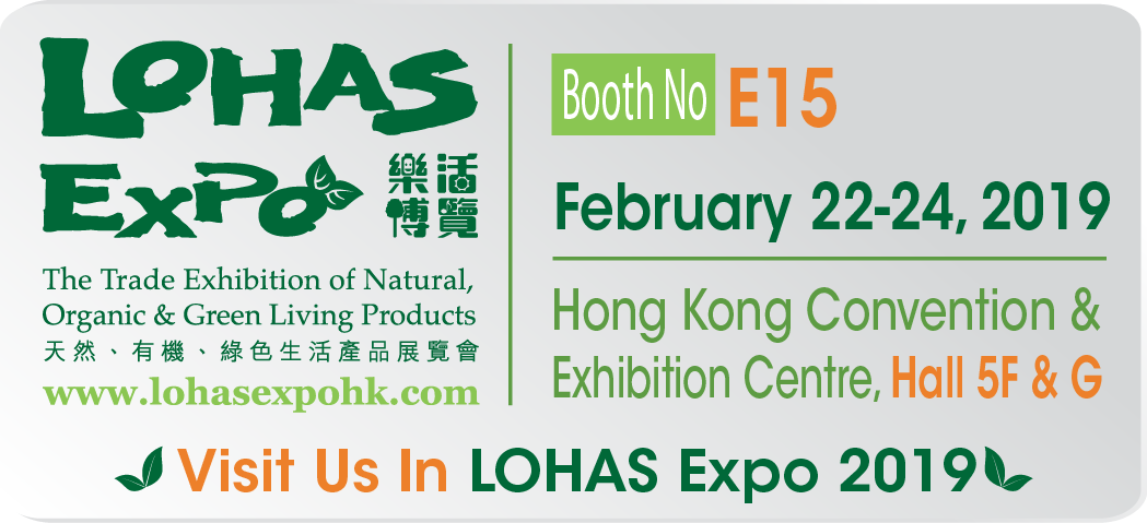 Hong Kong LOHAS Expo 2019 Booth E15