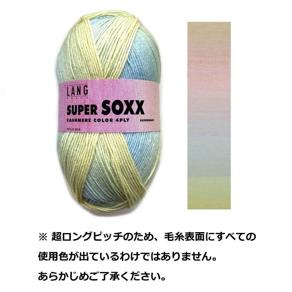 Katia ソムニウム 304 グレー・レッド