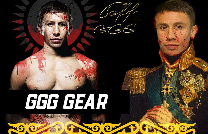 ggg boxing shirts