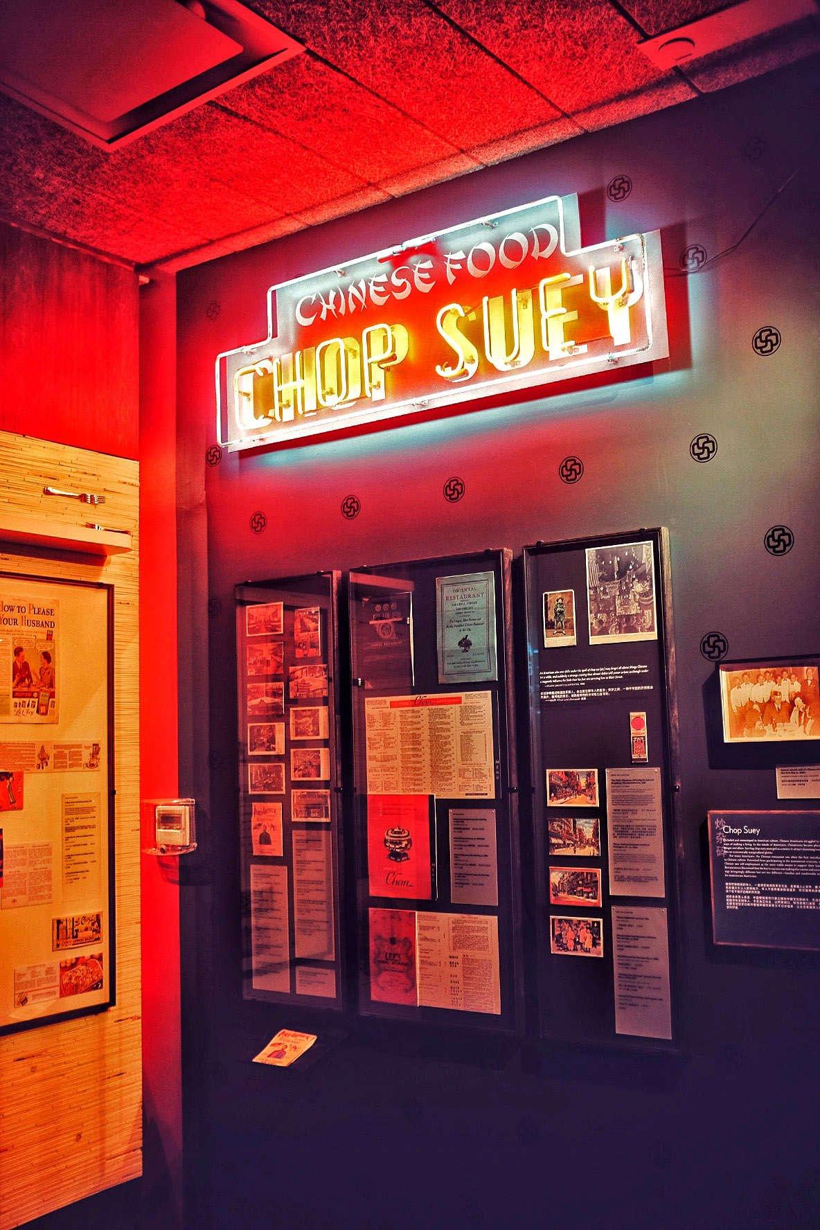 Chop Suey Club's Chinatown Favorites – CHOP SUEY CLUB