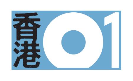 logo-HK01