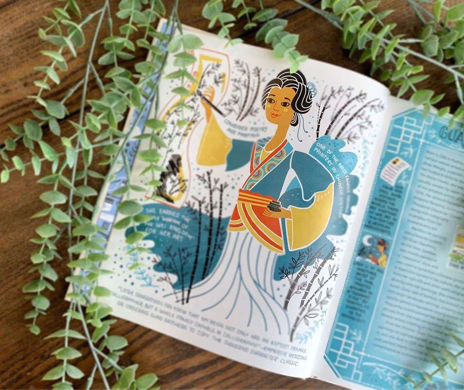Women in Art History: Guan Daosheng