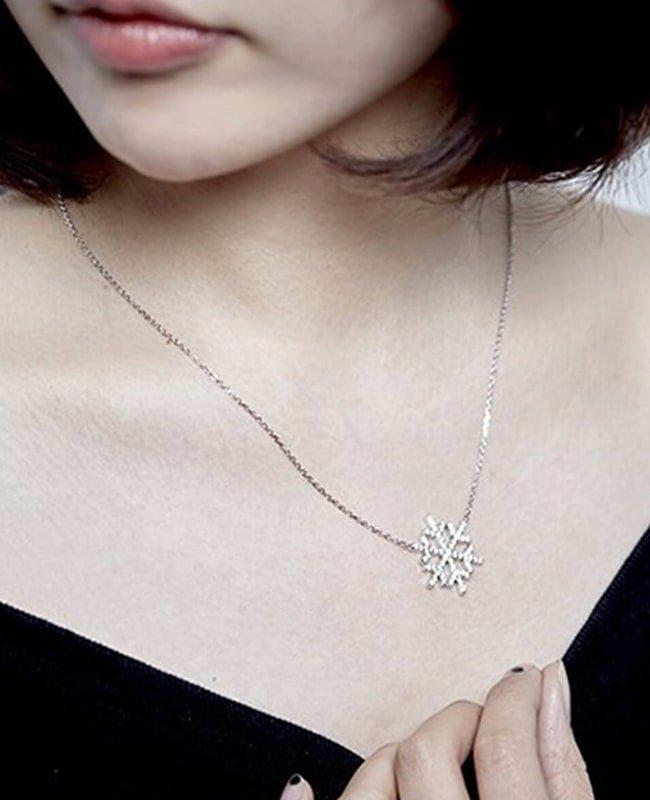 White Rhodium & Silver Kaleidoscopic Snowflake Cubic Zirconia Pendant, Fei Liu