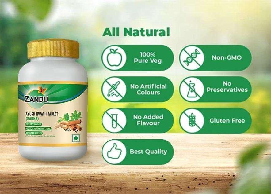 100% natural ayush kwath powder